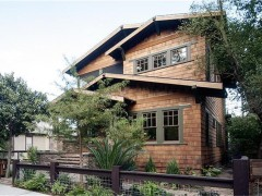 The Most Stunning Craftsman Style Home