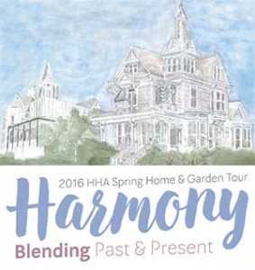 Houston Heights Home Tour-Spring 2016
